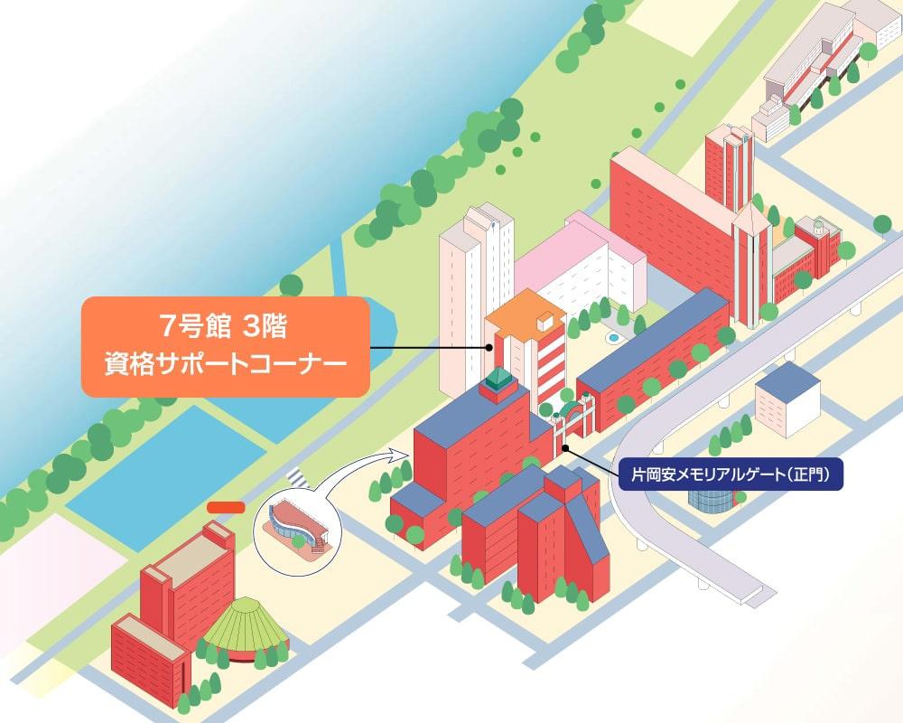 大阪工業大学大宮キャンパスマップ
